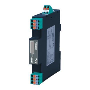杭州中瑞 电流信号输入配电隔离器(一入一出),ZTM6041