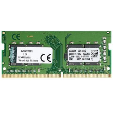 金士顿内存,KVR DDR4 2400 8G 笔记本内存