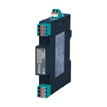 杭州中瑞 电流信号输入配电隔离器(支持输出回路供电、一入一出),ZTM6046