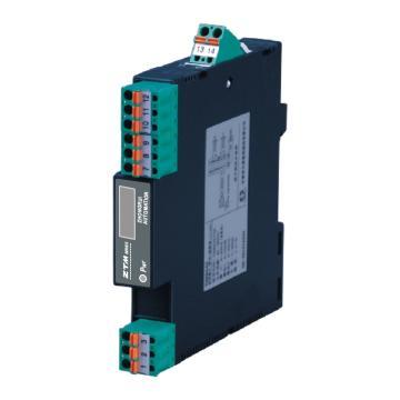 杭州中瑞 电流信号输入配电隔离器(支持输出回路供电、二入二出),ZTM6047