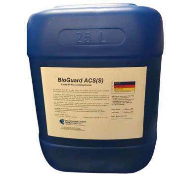 PWT 非氧化杀菌剂,BioGuard ACS(S),标准液,25公斤/桶