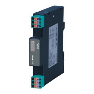 杭州中瑞 直流电流输入二线制隔离器(回路供电/一入一出),ZTM6710