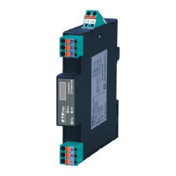 杭州中瑞 开关量输入隔离器(一入一出),ZTM6011-14