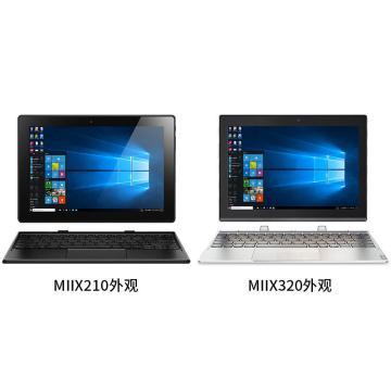联想MIX二合一笔记本,MIIX320 4+64G FHD 10.1英寸 银色 WiFi