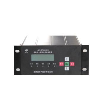 浪拜迪 微机电力谐振诊断消除装置,LBD-MES98V210