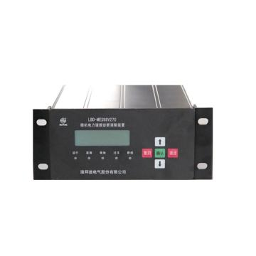 浪拜迪 微机电力谐振诊断消除装置,LBD-MES98V270
