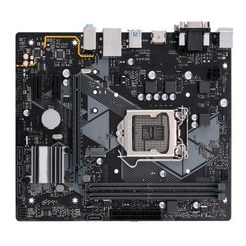 惠普电脑主板 适用于6380 无外包装 保修3个月