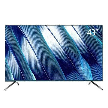 创维(Skyworth)43英寸,全面,屏 4K超高清,HDR, 防蓝光,人工智能,互联网液晶平板电视机