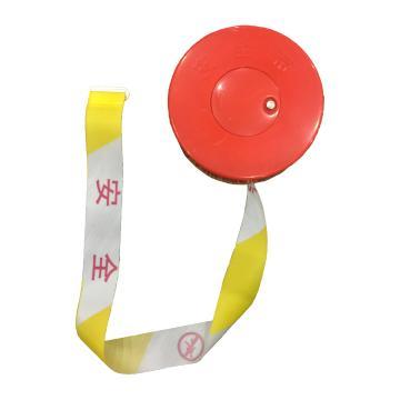 襄辰 永久性警示带,注意安全,黄白,宽5cm,长100m