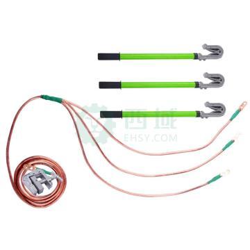 华泰 10kv接地线套装 ( 3*0.8+7米25平方线+3根 0.5米长手握式接地棒+1接地夹)