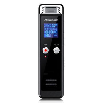 纽曼 录音笔, RV75 8G 远距离 降噪 原声无损录音笔 PCM线性录音笔单位:个