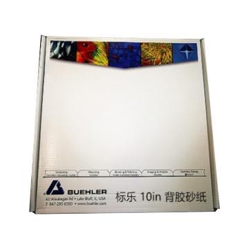 标乐8英寸带背胶金相砂纸, 36-08-0120, P120, 100片/包