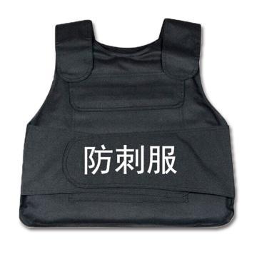 安赛瑞 安保防刺服,高强度纤维编织,均码,12689