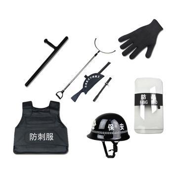 安赛瑞 反恐防暴七件套(含头盔/警棍/钢叉/手套/防刺服/盾牌),12690