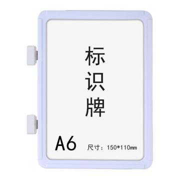 安赛瑞 强磁货架信息标识牌-A6,双磁铁,ABS,150×110mm,白色,13388,10个/包