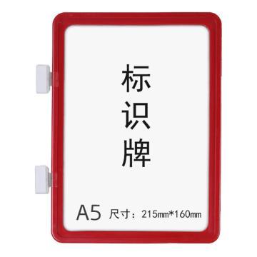 安赛瑞 强磁货架信息标识牌-A5,双磁铁,ABS,215×160mm,红色,13393,10个/包
