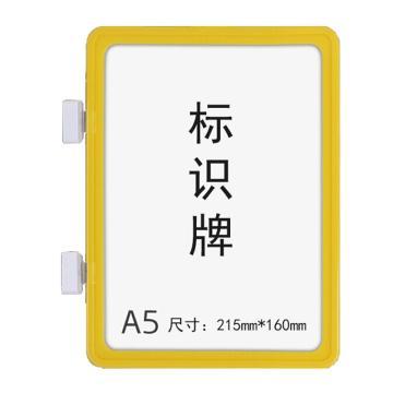 安赛瑞 强磁货架信息标识牌-A5,双磁铁,ABS,215×160mm,黄色,13396,10个/包