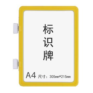 安赛瑞 强磁货架信息标识牌-A4,双磁铁,ABS,305×215mm,黄色,13402,10个/包