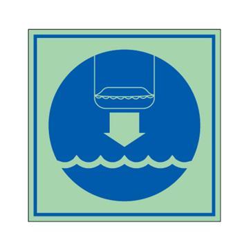安赛瑞 船用IMO安全标识-将救生艇降至水面,自发光不干胶,150×150mm,21033