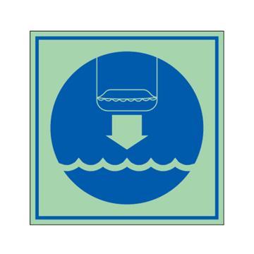 安赛瑞 船用IMO安全标识-将救生艇降至水面,自发光板,150×150mm,21034