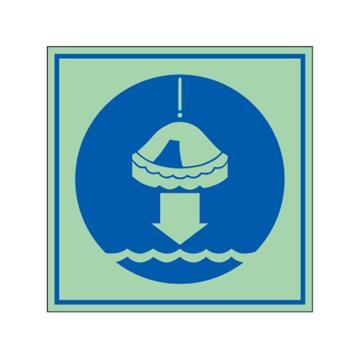 安赛瑞 船用IMO安全标识-将救生筏降至水面,自发光不干胶,150×150mm,21035