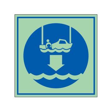 安赛瑞 船用IMO安全标识-将救助艇降至水面,自发光不干胶,150×150mm,21037