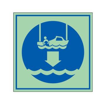 安赛瑞 船用IMO安全标识-将救助艇降至水面,自发光板,150×150mm,21038