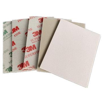 3M海绵砂纸,02602(红字500#-600#),抛光磨砂处理用,20片/盒