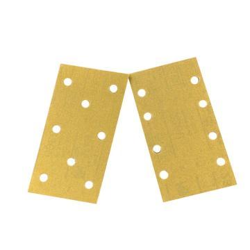 3M方形砂碟,8孔 115*280 236u,120目100片/盒