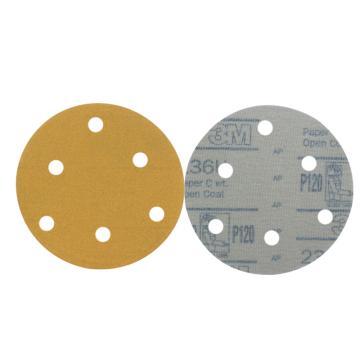3M 236U背绒砂碟,5寸6孔,Φ125mm,80#,100片/盒