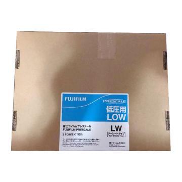 富士/FUJI 感压纸,LW,270mm*L10m