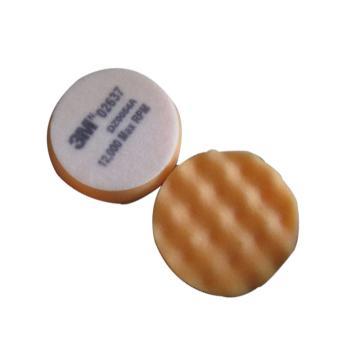 3M 海绵抛光球,02637,10个/包