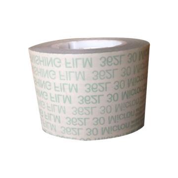 3M362L精密抛光带,IMFF 氧化铝 30μ4英寸*150英尺