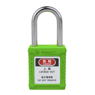 博士 安全挂锁,钢制锁梁,锁梁直径6mm,净高38mm,锁体高45mm,不通开型,绿色