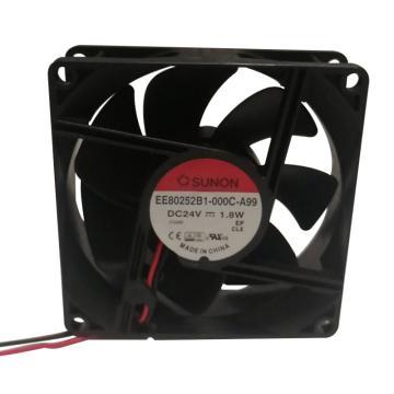 建准 散热风扇,EE80252B1-000C-A99,DC24V,80*80*25mm