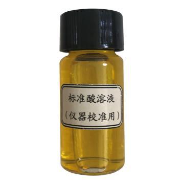 扬州国浩电气 GHAV303油酸值自动测定仪,标准酸