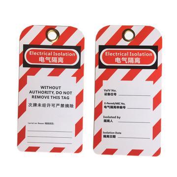 博士 安全吊牌,PVC材质,宽75mm×高146mm,10片/包