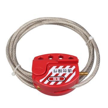 博士 可调节钢缆锁,PVC涂层不锈钢缆绳Ф6mm×1.8m