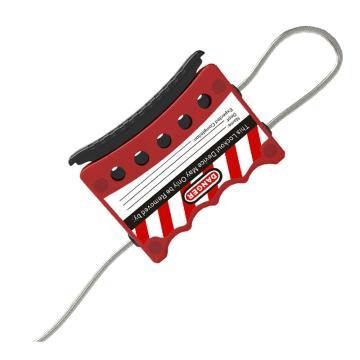博士 握式缆绳锁,108×85×20mm,尼龙护套钢缆绳Ф4mm×1.6m