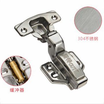 固特 加强型铰链,305,07无盖,不锈钢304,缓冲,自卸