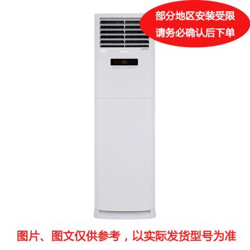 格力 3P单冷定频柜式空调,KF-72LW,220V,3级能效。一价全包(包10米铜管)。限华南区