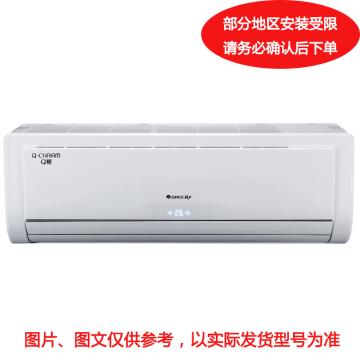 格力 大1P单冷定频壁挂空调,KF-26GW,220V,3级能效。一价全包(包7米铜管)。限华南区