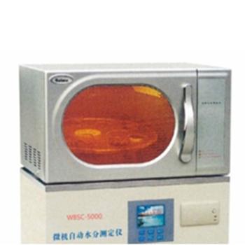 星光科技 全自动水分测试仪 红外及微波干燥失重法 WBSC-3000