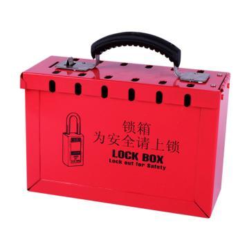 博士 便携式金属集体锁箱,250×178×95mm(宽×高×厚)