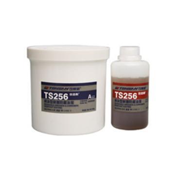 可赛新 刷涂型耐磨防腐涂层 ,TS256 ,1KG/组