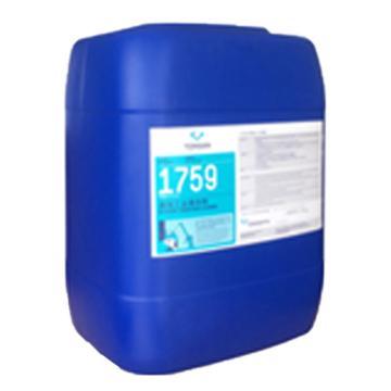 可赛新 工业环保清洗剂,1759,20KG/桶