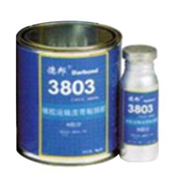 德邦 橡胶运输皮带粘接胶,3803,1.1KG/套