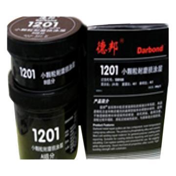 德邦 小颗粒耐磨涂层,1201,10KG/套