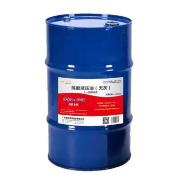 德联 液压油,高压无灰抗磨液压油,L-HM68,200L/桶
