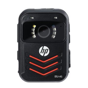 惠普执法记录仪, DSJ-A5-64G+GPS 1296P高清红外夜视现场记录仪